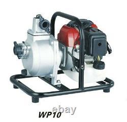 2 Stroke 1.5HP Gas Powered Water Pump Flood Irrigation Portable Transfer New