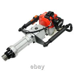52cc Gas Powered T Post Fence Post Driver Portable 2 Stroke Gasoline Pile Driver